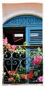 Balcony Blue By Diana Sainz Beach Towel