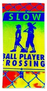 Ball Player Crossing Beach Towel
