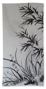 Bamboo Impression Beach Towel
