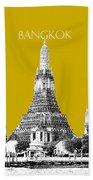Bangkok Thailand Skyline Wat Arun - Gold Beach Towel