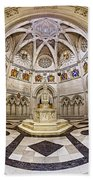 Baptistry At Saint John The Divine Cathedral Beach Towel