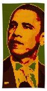 Barack Obama Lego Digital Painting Beach Towel