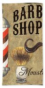 Barber Shoppe 1 Beach Towel