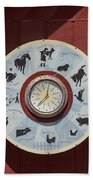 Barn Yard Clock Beach Towel