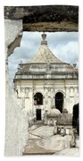 Basilica Catedral De La Asuncion 1747 Leon Nicaragua 003 Beach Towel