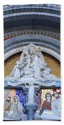 Basilica Of Our Lady Of Lourdes Beach Towel