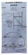 Basketball Hoop Beach Towel