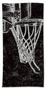 Basketball Years Beach Towel