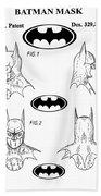 Batman Face Guard Beach Towel
