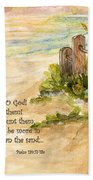 Beach Post Sunrise Psalm 139 Beach Towel