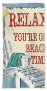 Beach Time 1 Beach Sheet