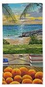 Beach View Beach Towel