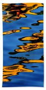 Beagles At Play Beach Towel
