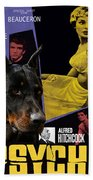 Beauceron Art Canvas Print - Psycho Movie Poster Beach Towel