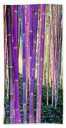 Beautiful Bamboo Beach Towel