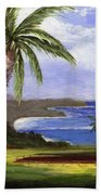 Beautiful Kauai Beach Towel