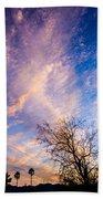 Beautiful Morning Sunrise Clouds Across The Sky Beach Towel