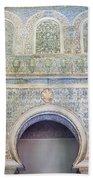 Bedroom Of The Moorish Kings In Real Alcazar Beach Towel