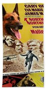 Belgian Malinois Art Canvas Print - North By Northwest Movie Poster Beach Towel