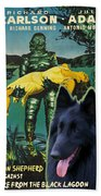 Belgian Shepherd Art Canvas Print - Creature From The Black Lagoon Movie Poster Beach Towel