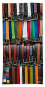 Belts Galore Beach Towel