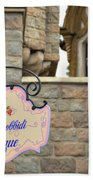 Bibbidi Bobbidi Boutique Beach Towel