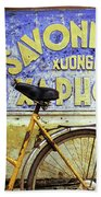 Bicycle 01 Beach Towel