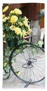Bicycle Plant Holder Beach Towel
