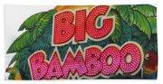 Big Bamboo Beach Towel