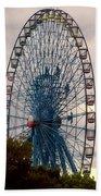 Big Wheel Keep On Turning Beach Towel