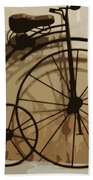 Big Wheel Trike Beach Towel