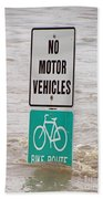 Bike Route Beach Towel