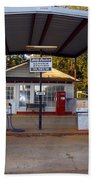 Billy Carters Old Service Station In Plains Georgia Beach Towel