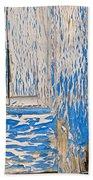 Blue Doors Beach Towel