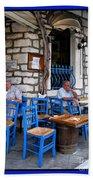 Blue Greek Taverna Beach Towel