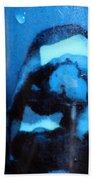 Blue Instant Beach Towel
