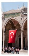 Blue Mosque Courtyard Portico Beach Towel