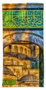 Blue Mosque Painting Beach Towel