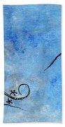 Blue Nile Lizard Beach Towel