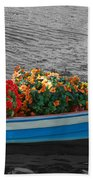 Boat Parade Beach Towel