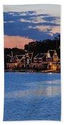 Boathouse Row Dusk Beach Towel