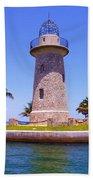 Boca Chita Lighthouse Beach Towel