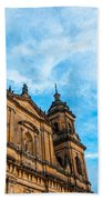Bogota Cathedral Front Beach Towel