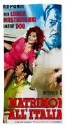 Bolognese Dog Art - Matrimonio All Italiana Movie Poster Beach Towel