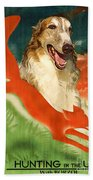 Borzoi Art - Hunting In The Ussr Poster Beach Towel