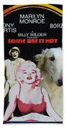 Borzoi Art - Some Like It Hot Movie Poster Beach Towel