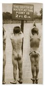 Boys Bathing In The Park Clapham Beach Towel