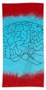 Brain Blue Beach Towel