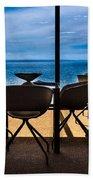 Break Coffee Beach Towel