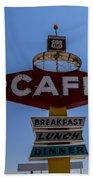 Breakfast Lunch Dinner Beach Towel